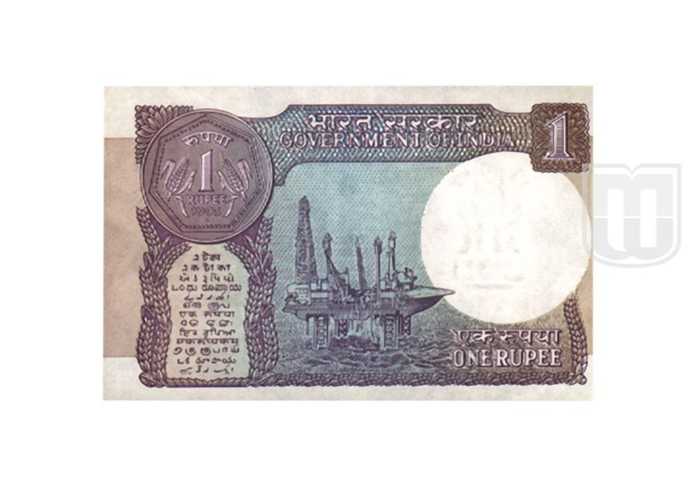 Rupee | 1-58 | R