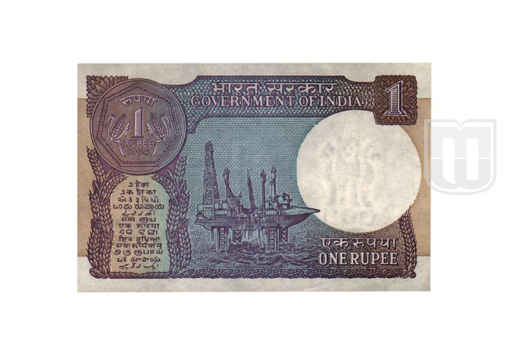 Rupee | 1-59 | R