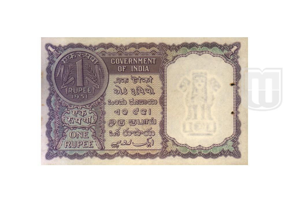 Rupee | 1-6 | R