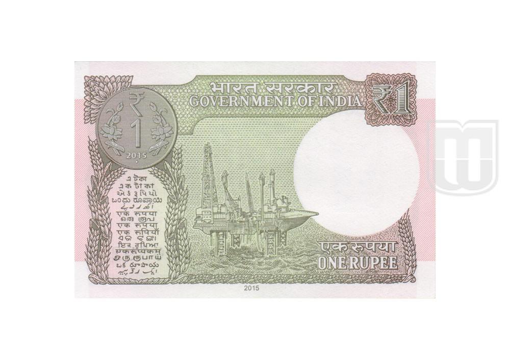 Rupee | 1-60 | R