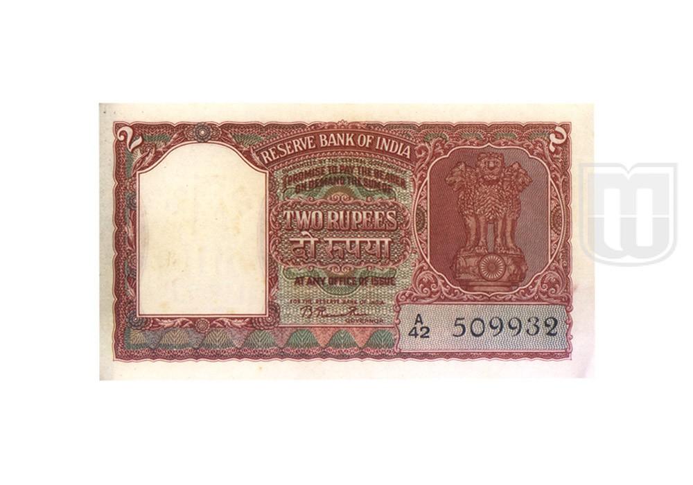 Rupees | 2-1 | O