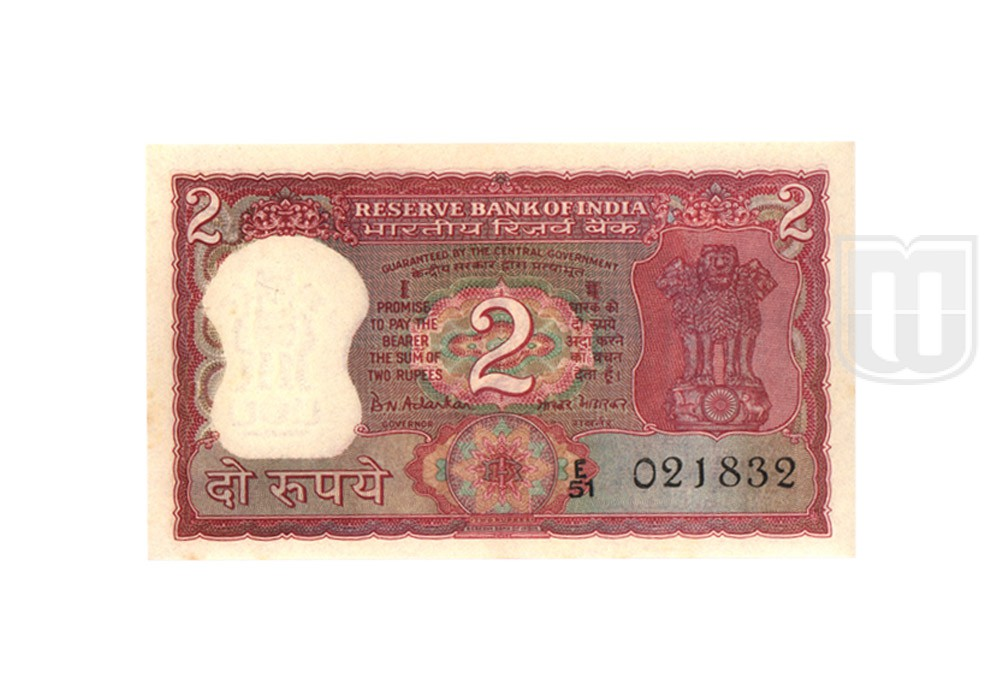 Rupees | 2-10 | O