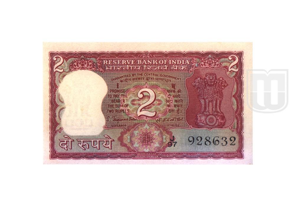 Rupees | 2-11 | O
