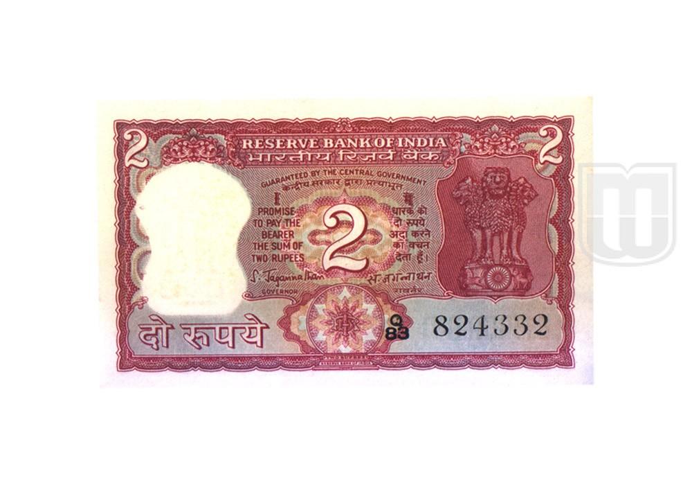 Rupees | 2-12 | O