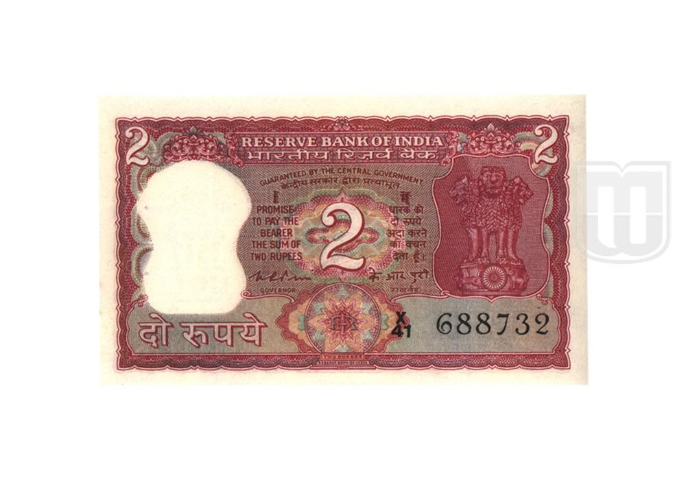 Rupees | 2-13 | O