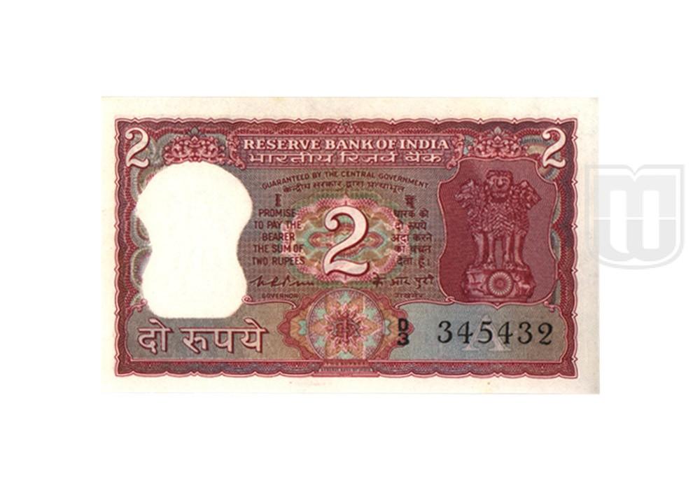 Rupees | 2-14 | O
