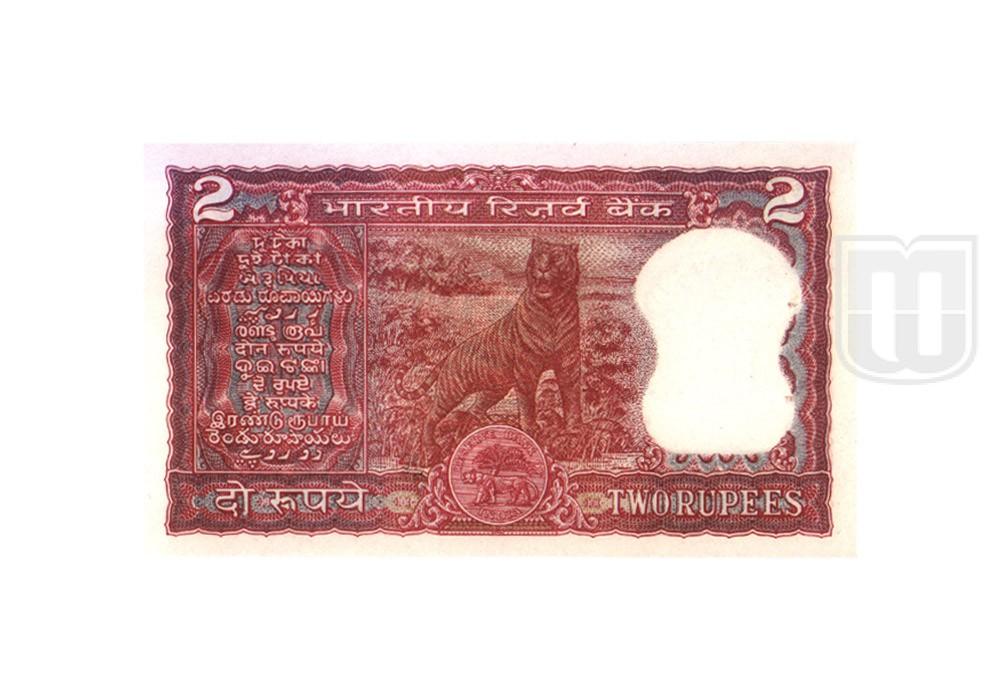 Rupees   2-15   R