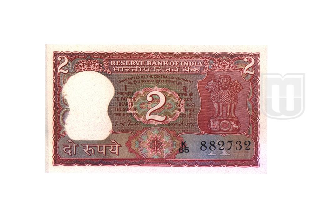 Rupees | 2-15 | O