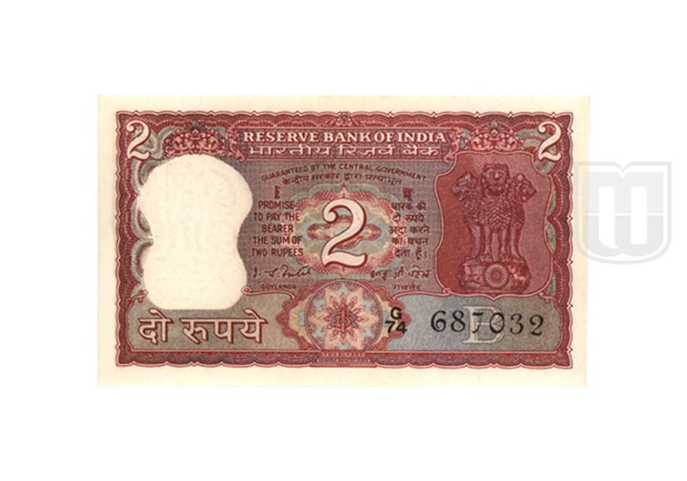 Rupees | 2-16 | O
