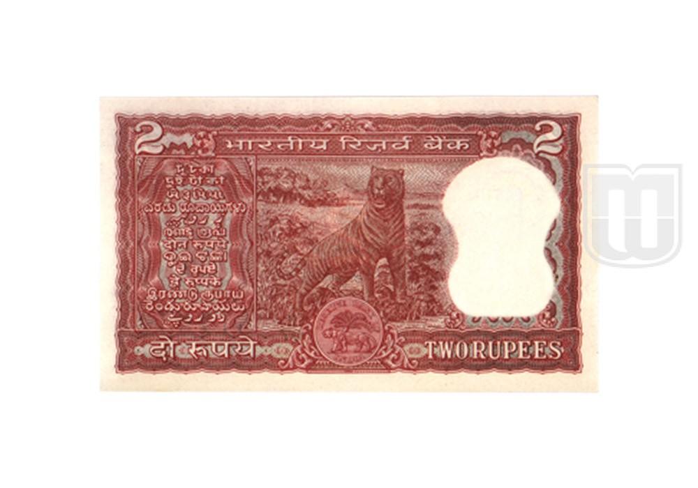 Rupees   2-17   R