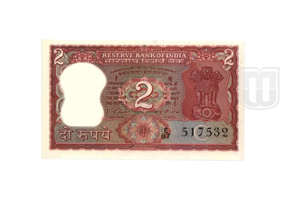 Rupees | 2-17 | O