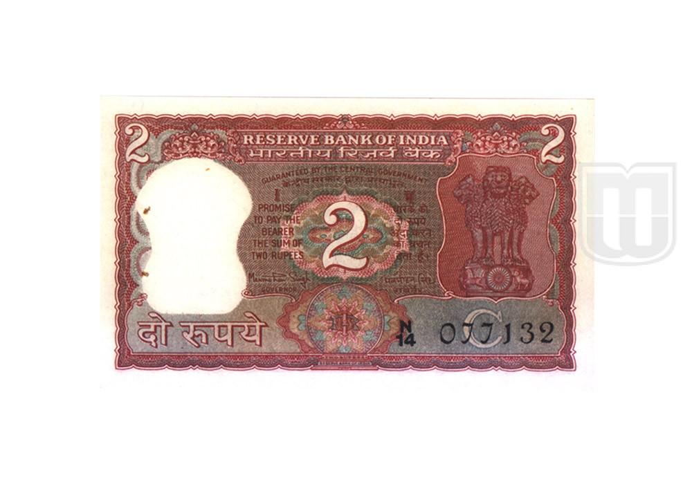 Rupees | 2-18 | O