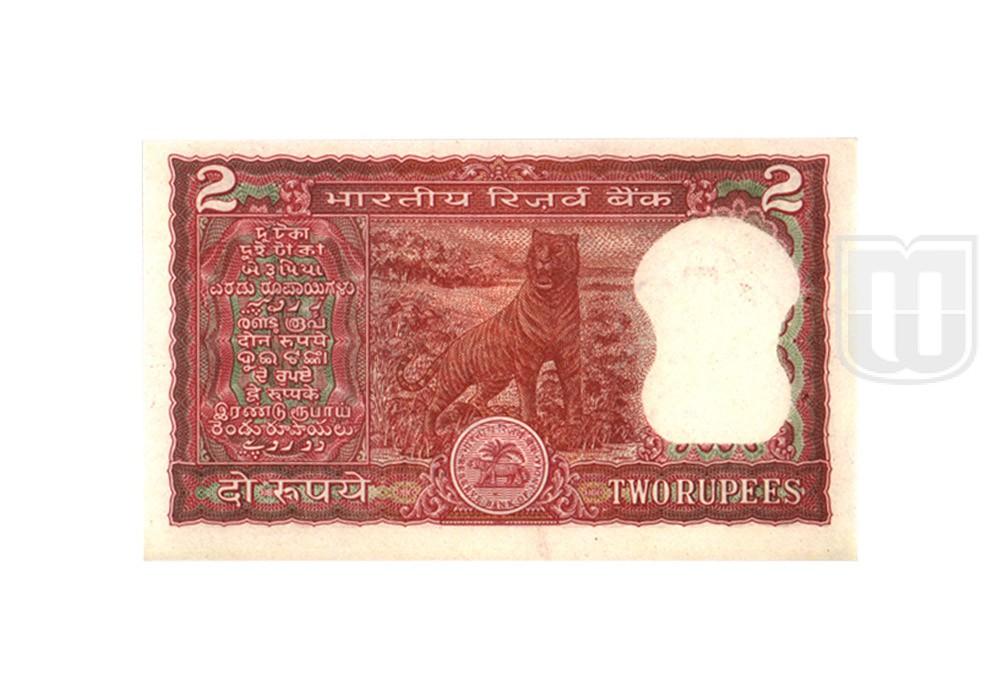 Rupees | 2-20 | R