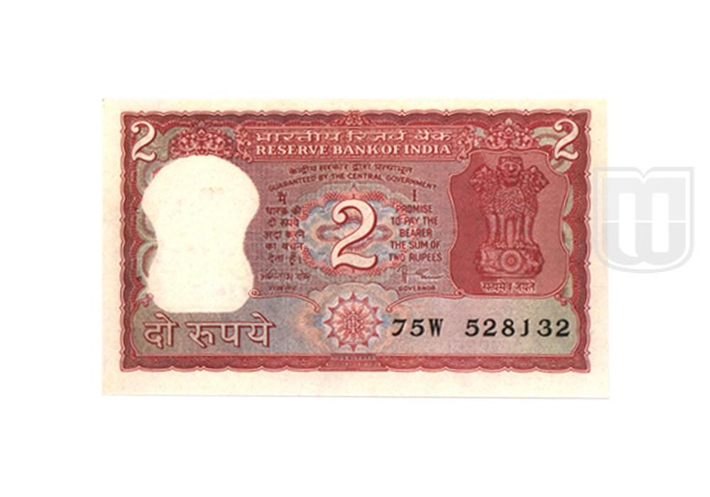 Rupees | 2-20 | O