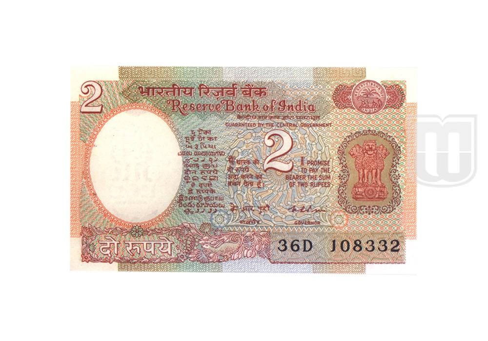 Rupees | 2-24 | O