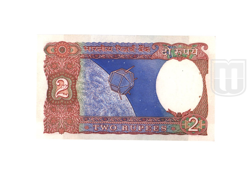 Rupees | 2-25 | R
