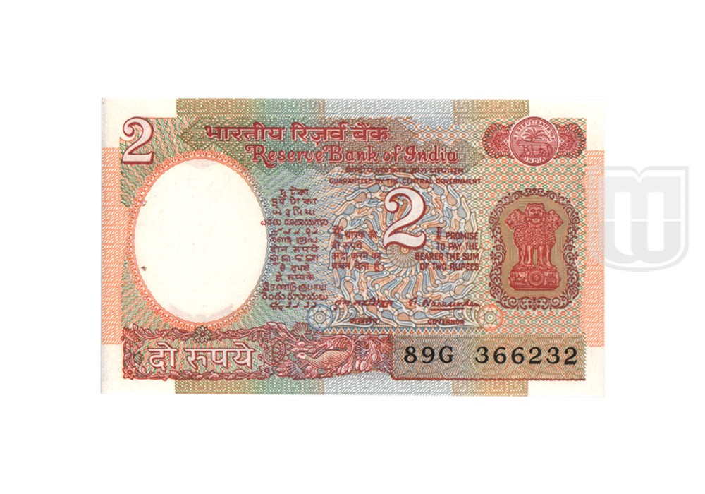 Rupees | 2-25 | O