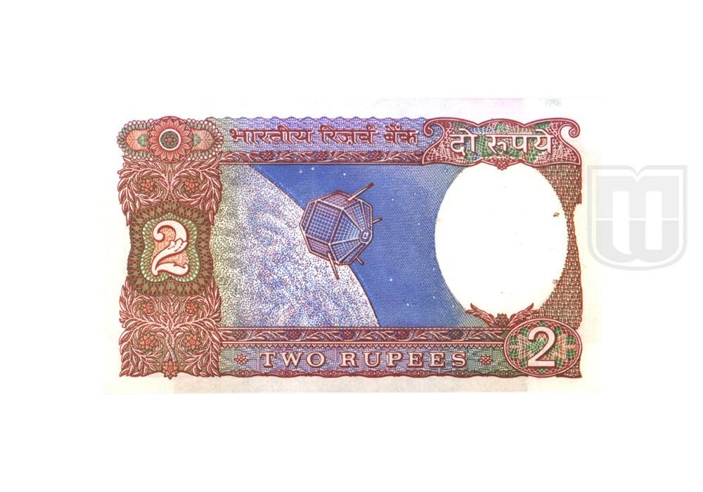 Rupees | 2-26 | R