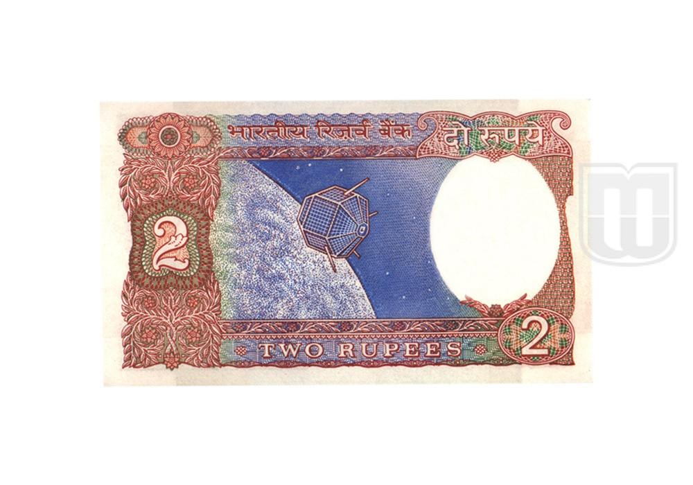 Rupees | 2-27 | R