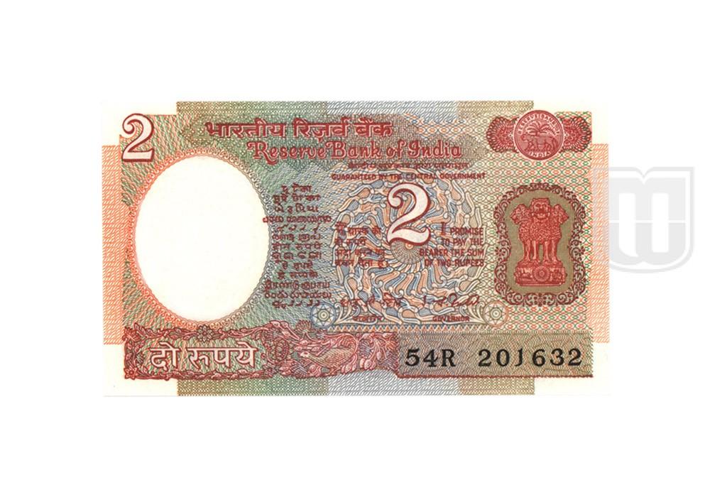 Rupees | 2-27 | O