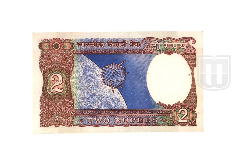 Rupees | 2-28 | R