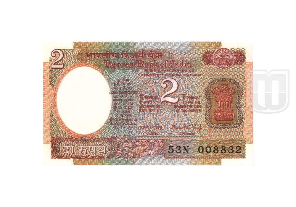 Rupees | 2-29 | O