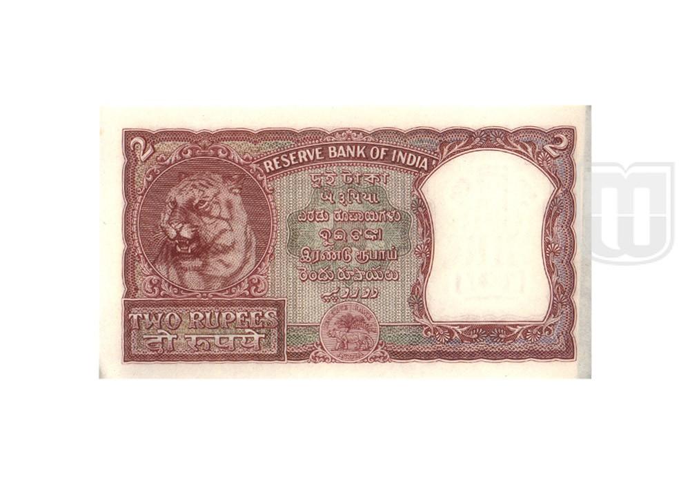 Rupees | 2-3 | R