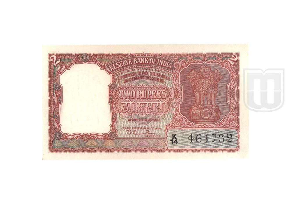 Rupees | 2-3 | O