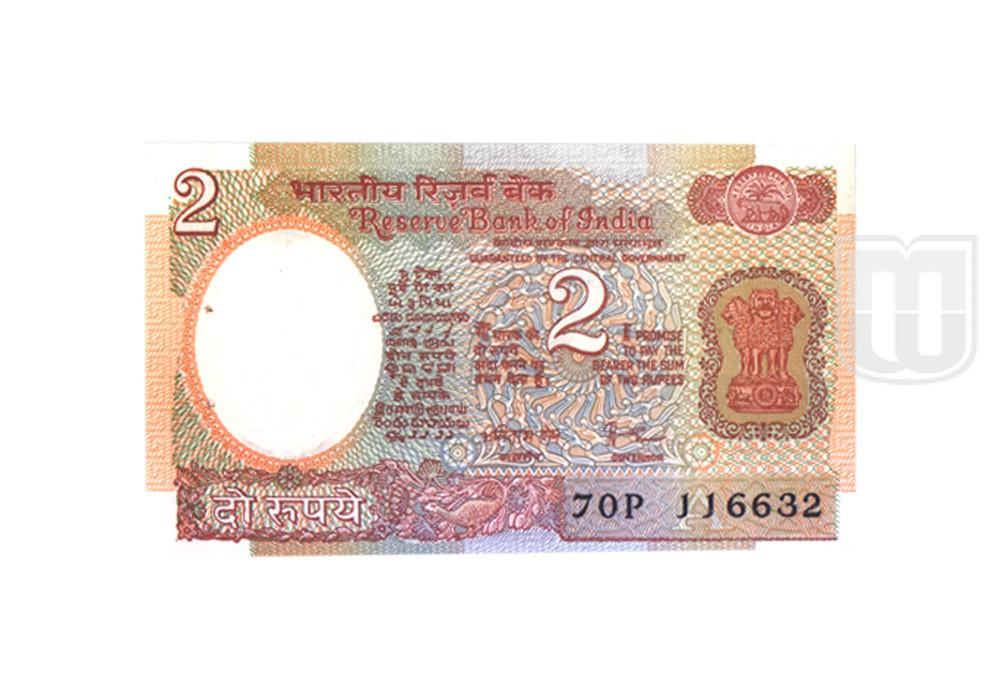 Rupees | 2-30 | O