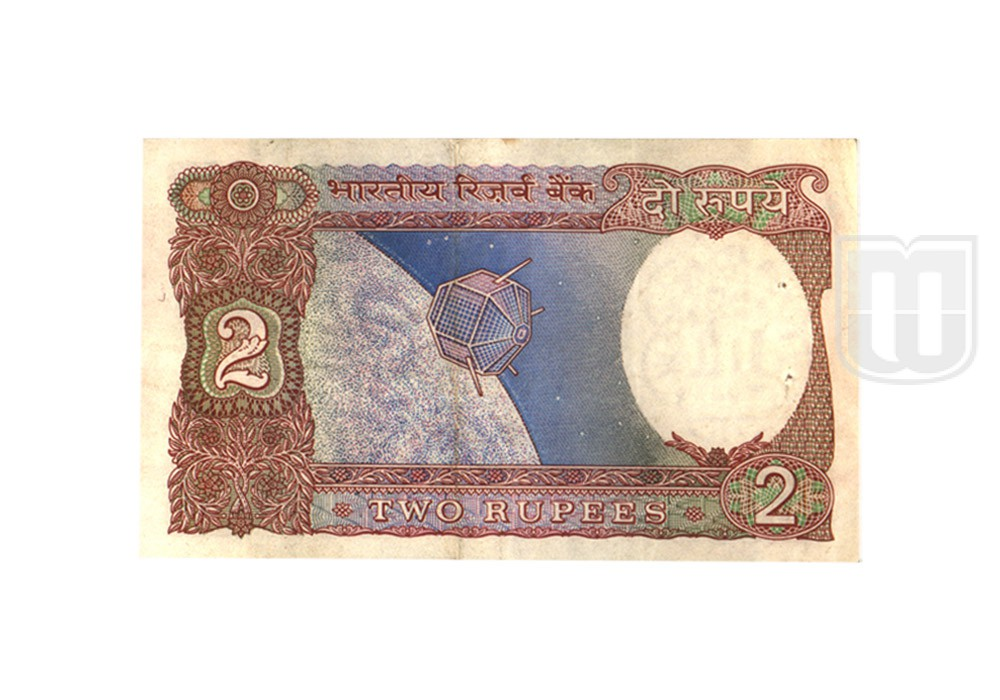Rupees | 2-31 | R