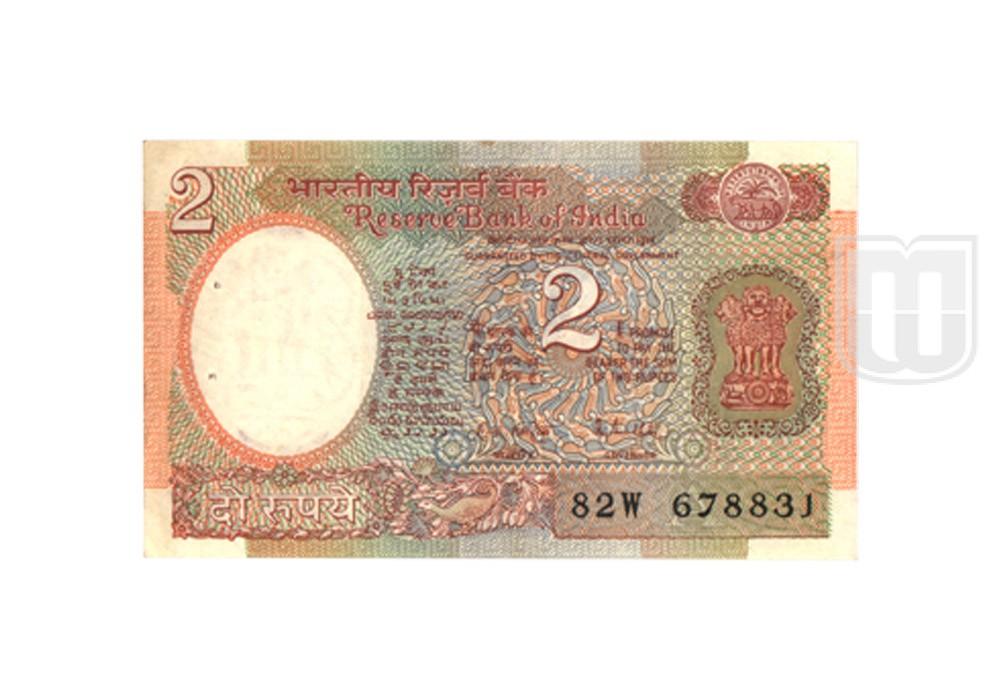 Rupees | 2-31 | O