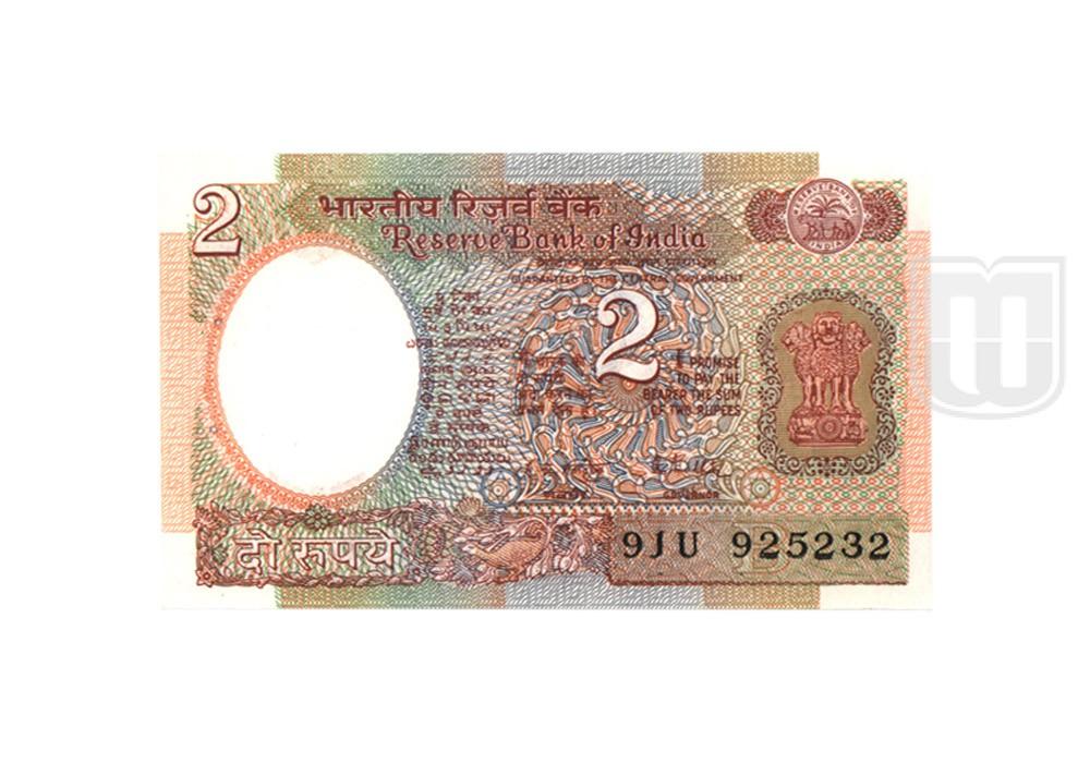 Rupees | 2-32 | O
