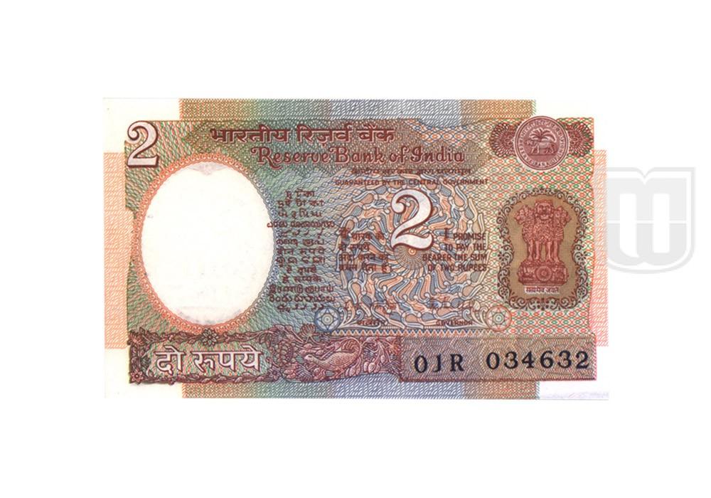 Rupees | 2-33 | O