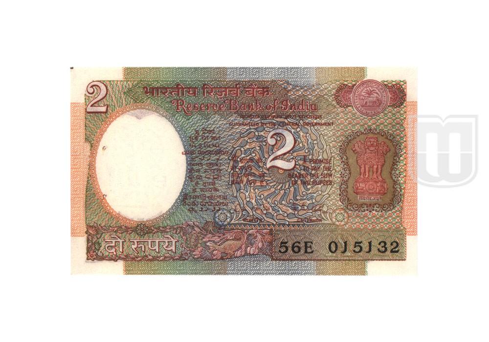 Rupees | 2-34 | O