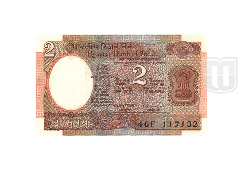 Rupees | 2-36 | O