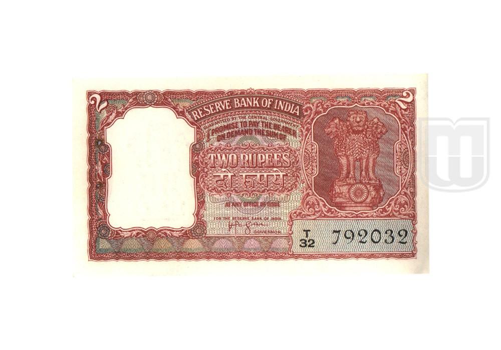 Rupees | 2-4 | O