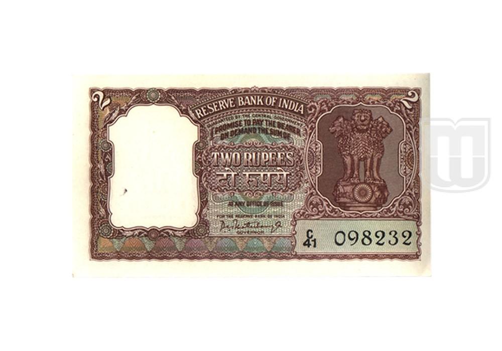 Rupees | 2-5 | O