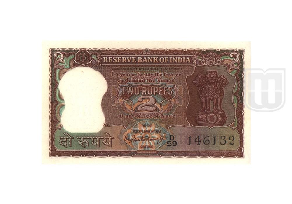 Rupees | 2-7 | O