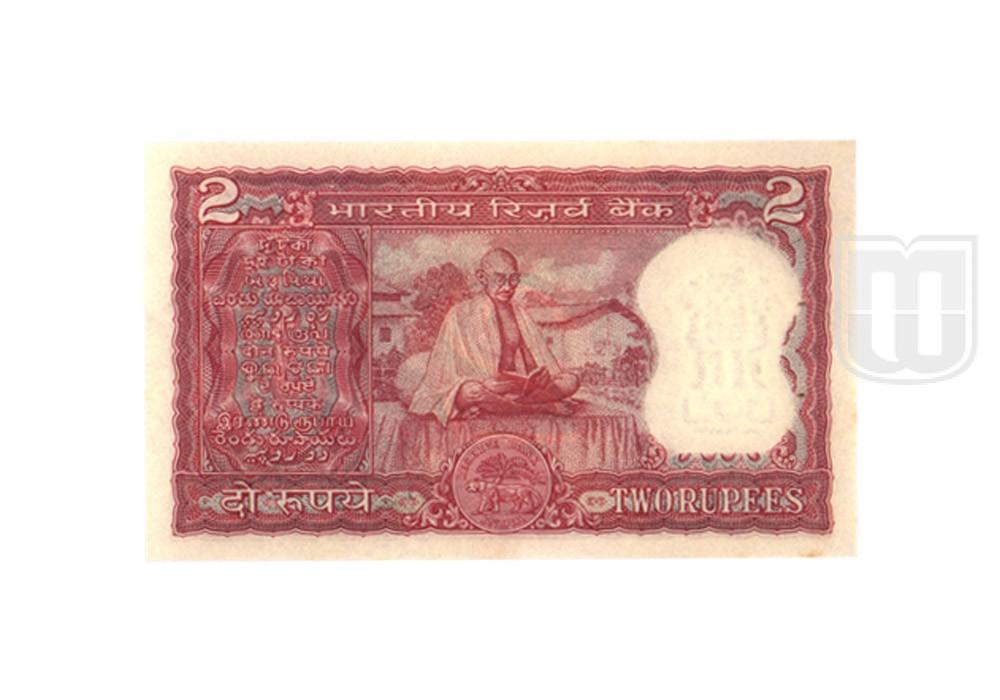 Rupees   2-9   R