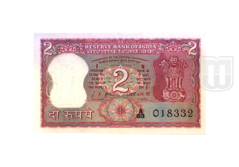 Rupees | 2-9 | O
