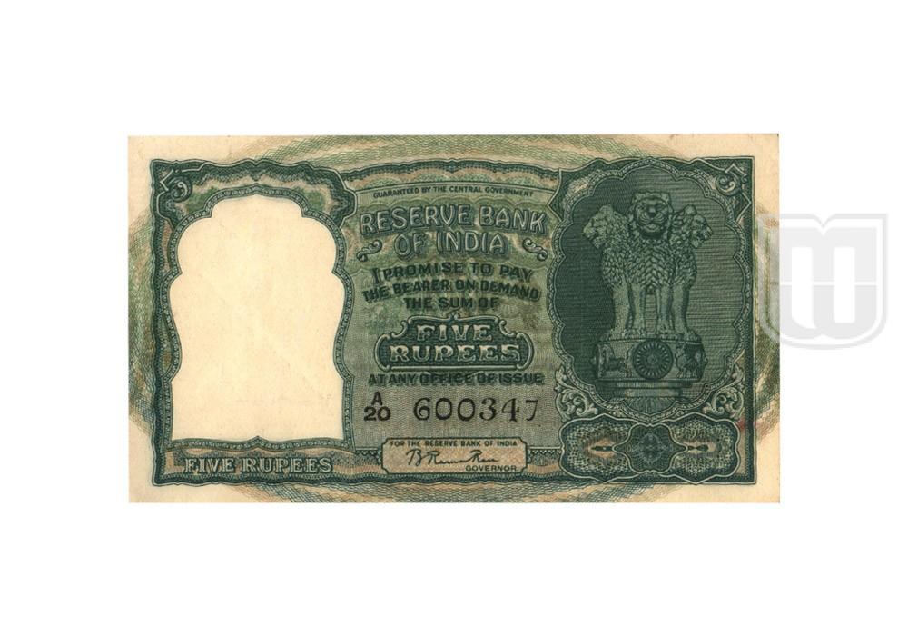 Rupees | 5-1 | O