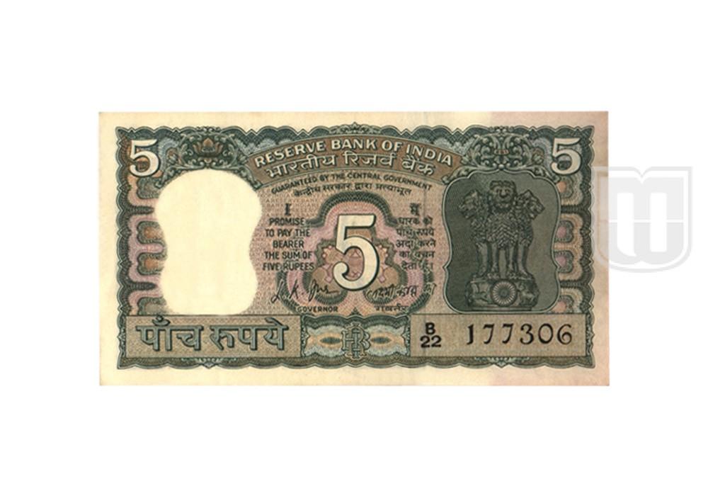 Rupees | 5-10 | O