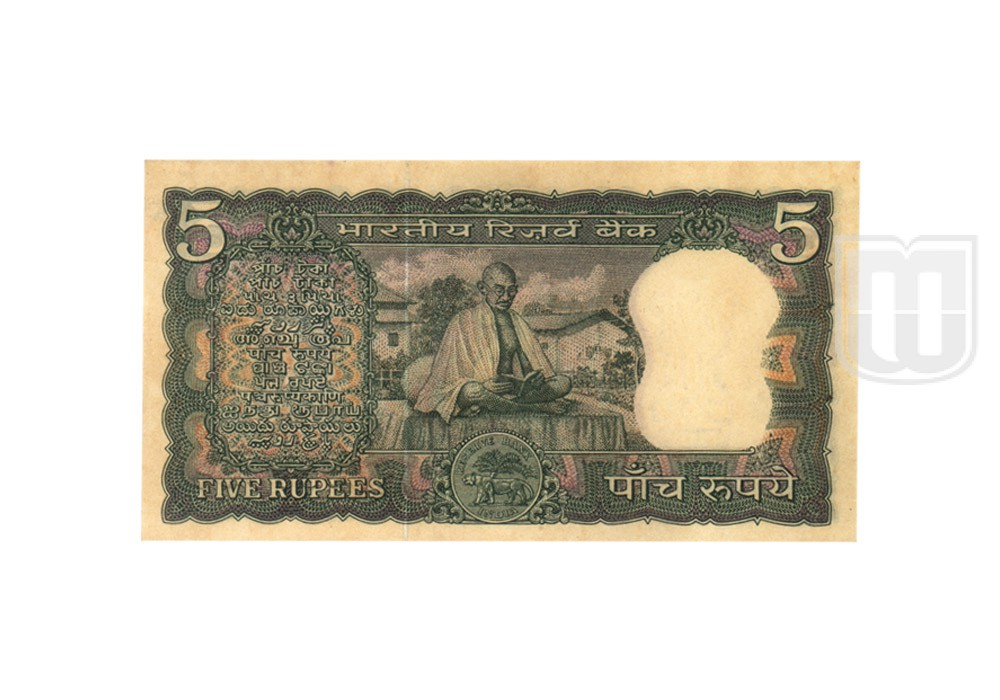Rupees | 5-11 | R