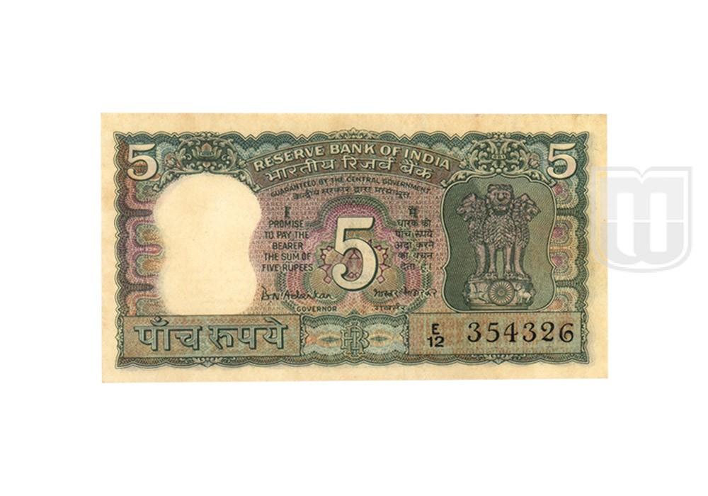 Rupees | 5-11 | O