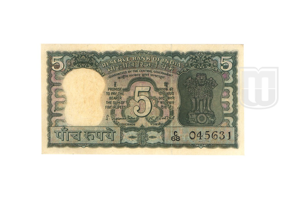 Rupees | 5-12 | O