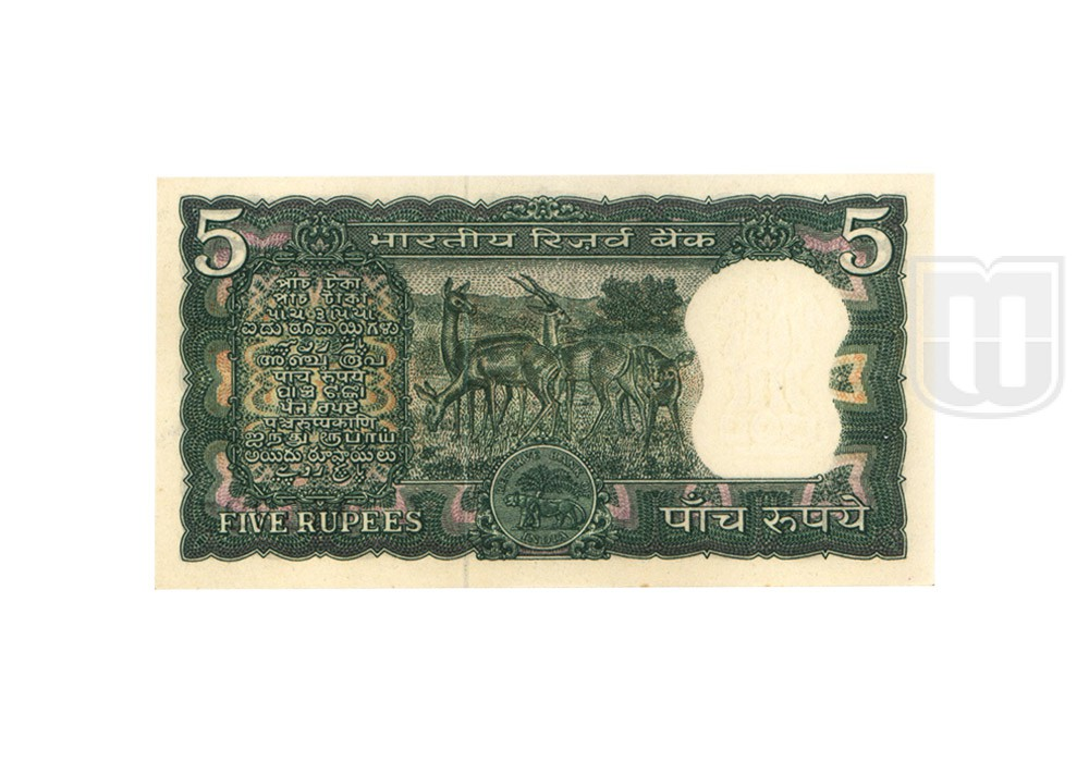 Rupees | 5-13 | R