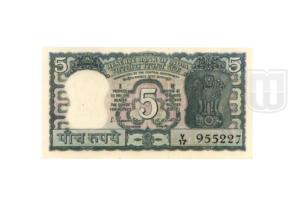 Rupees | 5-13 | O