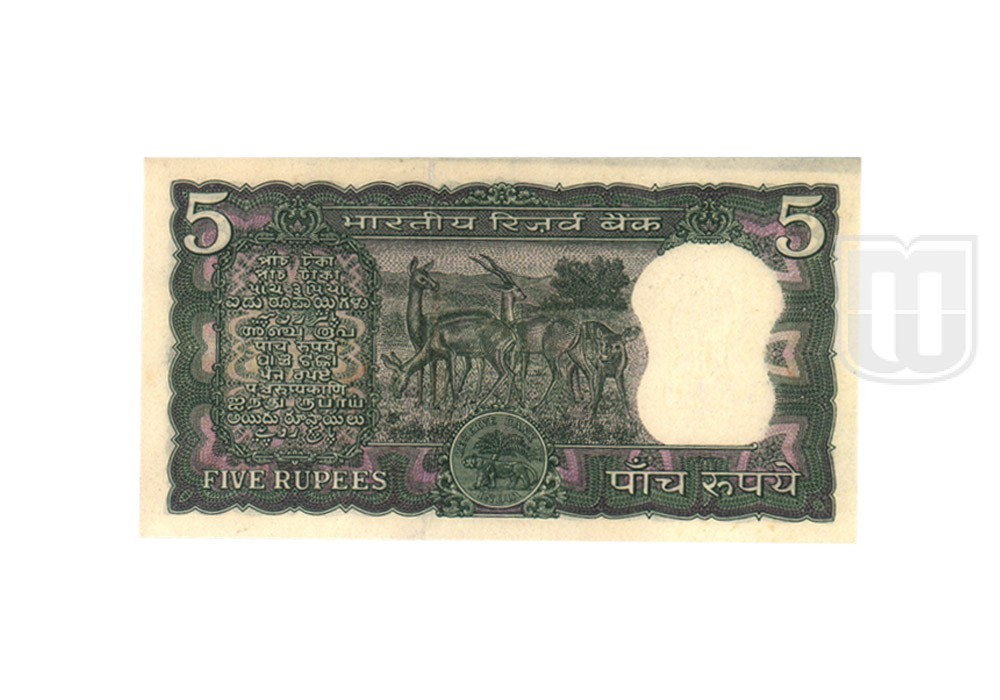 Rupees | 5-14 | R