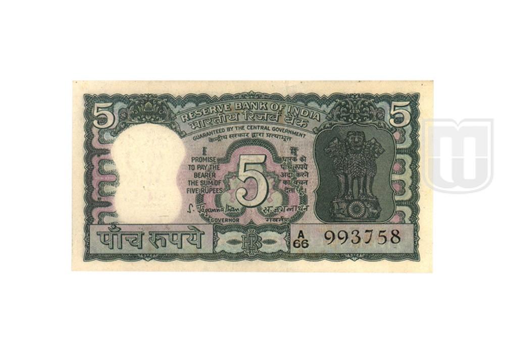Rupees | 5-14 | O