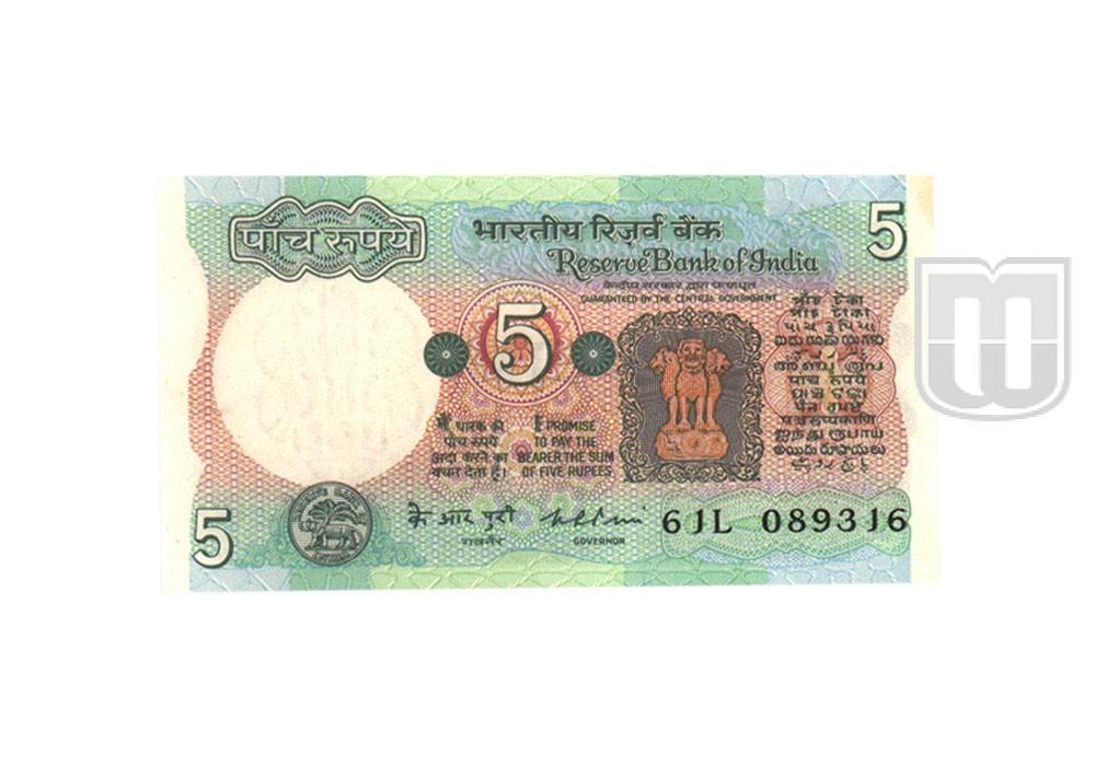 Rupees | 5-16 | O